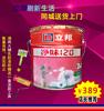 立邦漆环保涂料漆乳胶漆抗甲醛净味120二合一墙面漆 内墙漆18L 5L