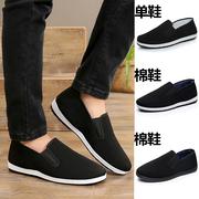 老北京布鞋男士保暖懒人棉鞋黑工作秋冬季千层底帆布加绒布鞋
