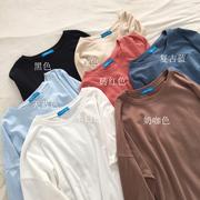 秋装女装基础纯色简约宽松微喇叭袖长袖T恤打底衫上衣潮