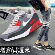 男士增高鞋6cm秋季透气网真皮隐形内增高8cm运动情侣款鞋