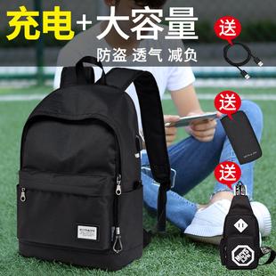 背包男士双肩包青年电脑旅行校园初中高中学生书包男时尚潮流