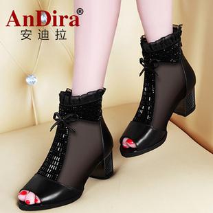 头层牛皮真皮春秋女靴时尚网靴单靴鱼嘴鞋粗跟罗马女凉鞋凉靴