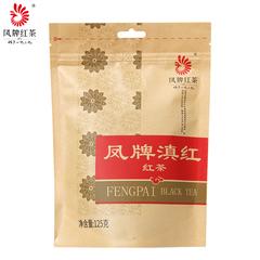 凤牌红茶 2018新茶 云南滇红凤庆老字号滇红茶125g