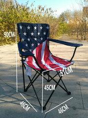 户外大号便携折叠扶手椅钓鱼椅凳沙滩椅公园写生露营自驾游靠背椅