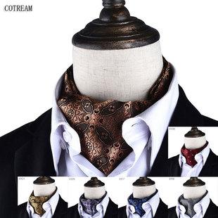 男士领巾潮英伦复古西装丝巾衬衫领口巾春秋冬季商务围巾薄小