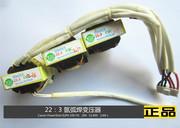 瑞玲款直流焊机主变 EER 223 维修常用配件 ZX7 WS 变压器 223