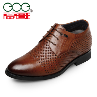 高哥系带压花编织孔正装凉鞋两色可选黑WZ8716增高6.5cm