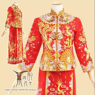 中式婚礼新娘敬酒礼服婚礼裙褂秀禾服旗袍龙凤褂立体牡丹金珠刺绣