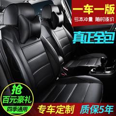 汽车座套全包围四季通用18专用座垫皮座椅套坐垫冬季全包