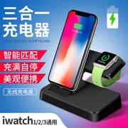 苹果手表充电器iwatch1 2 3 4代充电线通用apple watch4磁力充电座iphoneX无线数据线双充