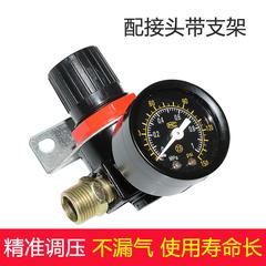 汽车淋水器配件重汽大货车AR2000减压阀调压阀气压表调节阀