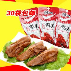 食品香辣鸭头38g卤味鸭肉零食真空包装劲辣鸭嘴吧小吃熟食