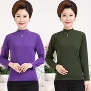 中年人秋装纯棉半高领打底衫女中老年女装春秋季纯色大码T恤