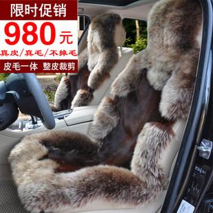 牧氏家 汽车坐垫冬季 羊毛坐垫 皮毛一体毛垫纯车垫套座垫