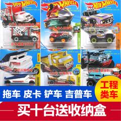 风火轮火辣小跑车合金车模玩具C4982货车卡车运输车吉普车9A9B