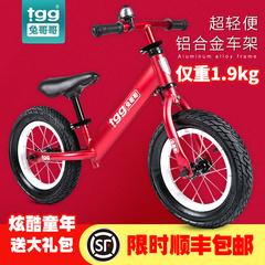 平衡车儿童无脚踏宝宝滑行车滑步车2-3-6岁1小孩溜溜车两轮自行车