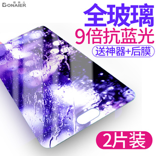 oppor17钢化膜r11r11s全屏r17r15x梦境r版oppor9s手机a59 s刚opr9s蓝光oppoa3贴膜a5a57moppok1k3a7x半st