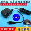 火火兔阿李罗G5 G6 G7 R1 V8 X3故事机早教机USB数据线充电器