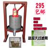 液压千斤顶手动压油机 榨油机 手摇式压滤机压榨机 猪油渣压油机