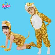 六一节儿童舞台演出卡通服饰夏款短袖动物服装动物表演小老虎衣服