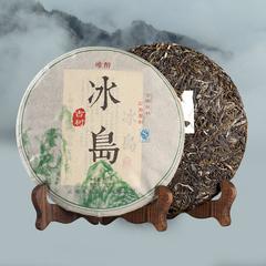 冰岛古树普洱茶生茶饼茶357g云南七子饼茶叶 13年春茶临沧纯料
