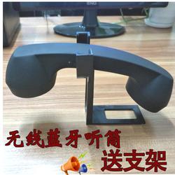 无线蓝牙通用电话筒听筒耳机 苹果iphone7小米OPPO手机听筒话筒