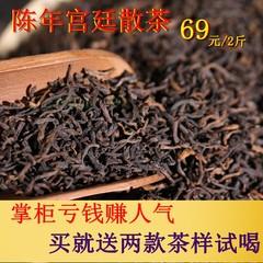 陈年普洱茶熟茶金芽宫廷散茶云南08年班章特级茶叶1000克