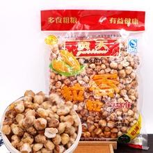 爆米花玉米粒球形干炒甜糯干爆裂玉米粒爆米花贵州小吃零食苞米花