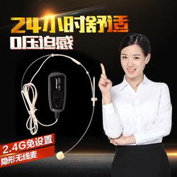 APORO 2.4G耳挂式无线麦克风耳麦话筒隐形头戴麦蓝牙小蜜蜂扩音器教师专用演出教学主持智能手机K歌
