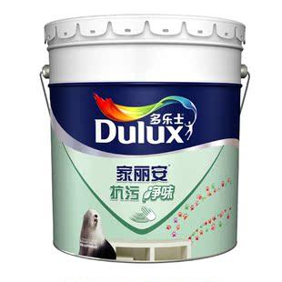 多乐士家丽安抗污净味墙面漆 内墙乳胶漆18L环保防水乳胶漆油漆