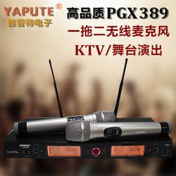 高品質專業U段一拖二無線話筒舞台演出KTV專用家用唱歌會議麥克風