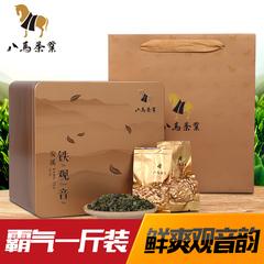 八马茶叶 安溪清香型铁观音 乌龙茶兰花香铁盒自饮装500克