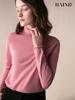 海尼2019春装长袖堆堆领针织丝光羊毛薄款打底衫百搭上衣女