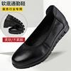 真皮工作鞋女黑色防滑平底上班皮鞋软底圆头女鞋工鞋职业浅口单鞋