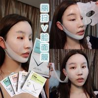 阿妍家韩国Regen丽珍提拉去水肿收毛孔紧致补水保湿V脸面膜