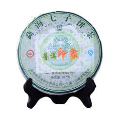 买6赠1 普乐滋 普洱茶 普洱印象 生茶 勐海七子茶饼 357克
