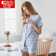 红豆女士睡衣纯棉短袖短裤夏季居家可外穿可爱时尚家居服套装薄款