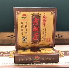 云南普洱茶 干仓 年龙园号 勐海 老树茶 50克小熟饼 熟茶