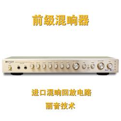 家用专业卡拉OK 麦克风效果处理器 混响器 HIFI前级 调节器