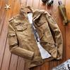 春秋冬季男士硬汗军工装薄款飞行员夹克外套棒球大码商务男装