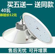 led工厂车间150W超亮led节能灯60W照明led工矿灯100瓦led灯泡30W