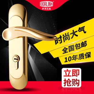 多灵门锁室内卧室房门锁欧式木门锁具铜执手克鲁尼