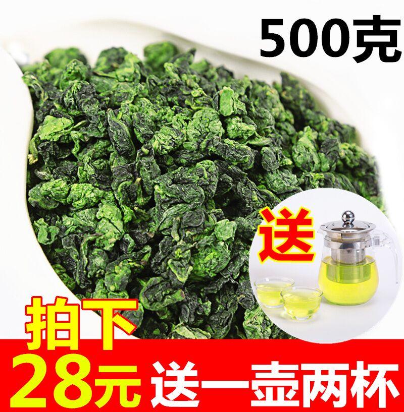 2018新茶秋茶铁观音浓香型 1725福建乌龙茶叶新茶散装500g