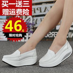 2018摇摇鞋女鞋春秋护士鞋白色坡跟厚底松糕鞋旅游鞋单鞋黑色