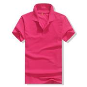 夏季短袖T恤工作服棉翻领POLO衫广告衫文化衫班服订制印绣字
