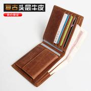男女原创复古男士钱包短款真皮简约两折钱夹薄女皮夹牛皮钱包潮牌