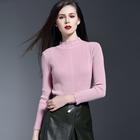 秋冬长袖针织打底衫荷叶边上衣半高领显瘦纯色套头女毛衣
