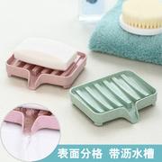 优思居 卫生间沥水肥皂盒 简约分格肥皂托皂盒塑料浴室个性香皂盒