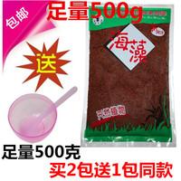 500g泰国进口天然大颗粒纯海藻面膜补水保湿嫩白孕妇海澡泥粒