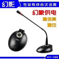 有线会议话筒鹅颈式48V幻象供电会议室专用电容台式桌面麦克风